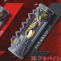 獣電戦隊キョウリュウジャー 獣電池シリーズ 獣電池05 【23.フタバイン】(単品)