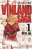 ヴィンランド・サガ(1) (講談社コミックス)