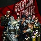 ROCK YOUR SOUL (タイアップ盤)