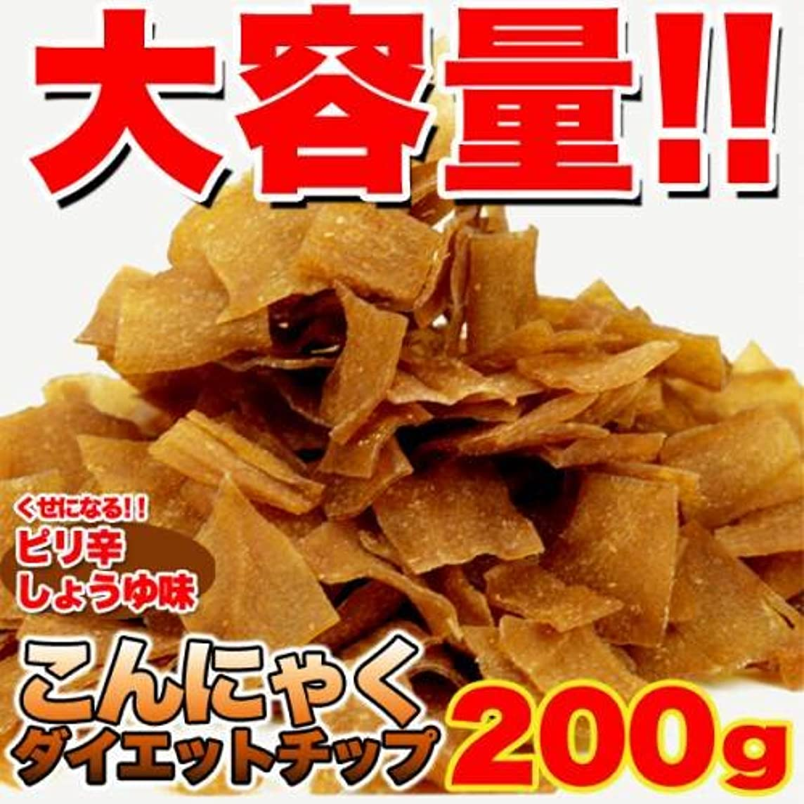土曜日踊り子褒賞お徳用 ダイエットこんにゃくチップ 200g