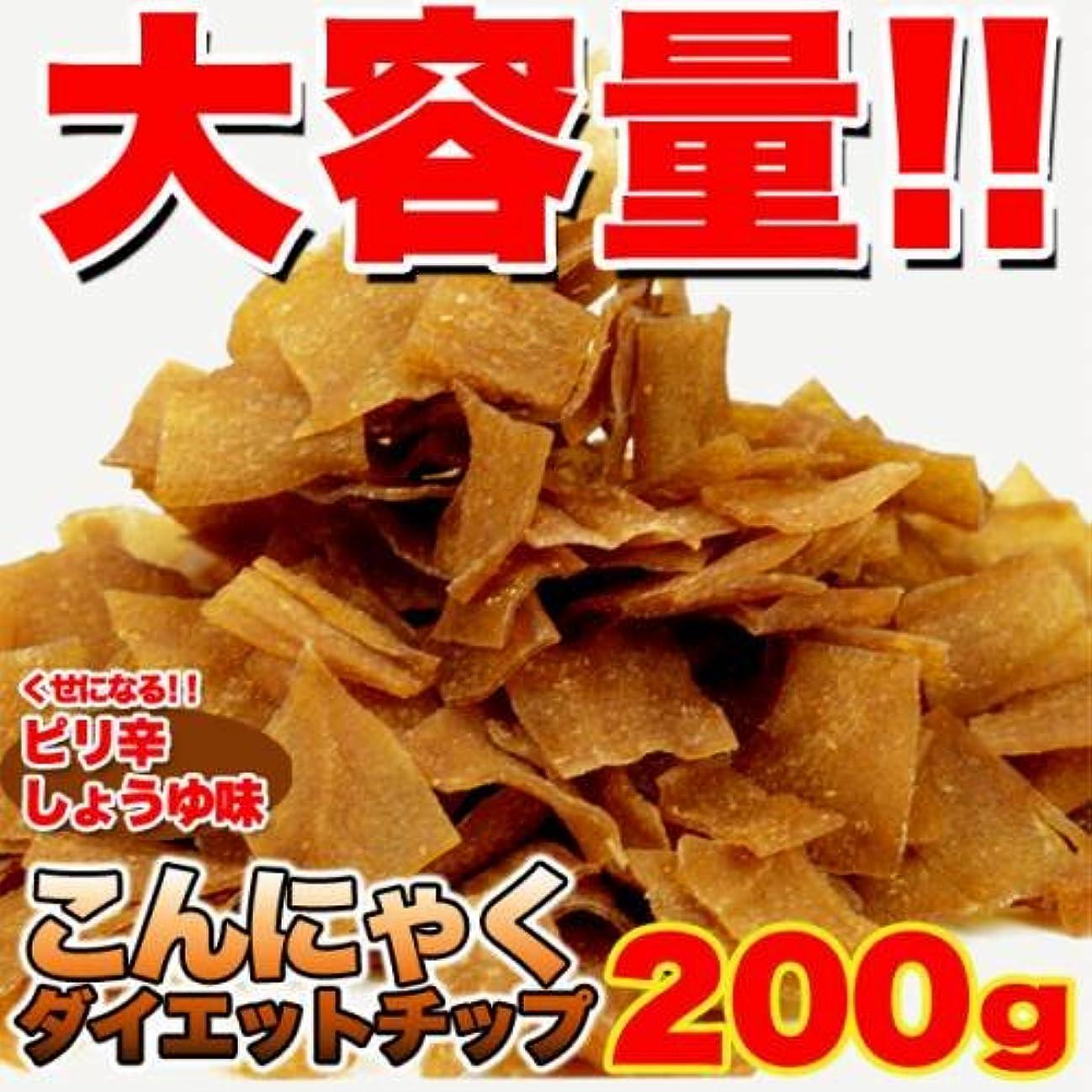実業家産地電子レンジお徳用 ダイエットこんにゃくチップ 200g