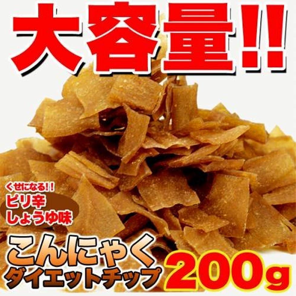人物ゴミプレフィックスお徳用 ダイエットこんにゃくチップ 200g