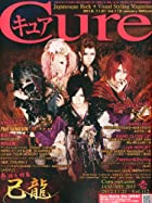 Cure (キュア) 2013年 01月号 [雑誌]()