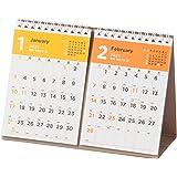 能率 NOLTY 2021年 カレンダー 卓上 51 2ヶ月 A6変型 C249