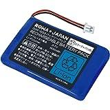 【1.3倍大容量 使用時間UP】【2020年改良型】NINTENDO 任天堂 Game Boy Micro OXY-001 の OXY-003 互換 バッテリー 【ロワジャパンPSEマーク付】