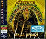 アフリカ・スピークス