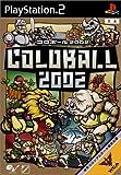 「コロボール2002 」の画像