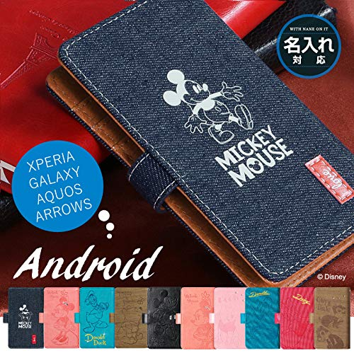 名入れ対応 ディズニー 手帳型スマホケース Xperia XZ3 XZ1 XZ1compact XZs Galaxy S9 feel2 AQUOS R2 arrowsBe AndroidOne S4 S3 手帳型スマホケース SIMフリー F-04K SO-01K SOV36 SO-01L SOV39 SH-03K SHV42 706SH ミッキー ミニー ドナルド プーさん DI104 DI531