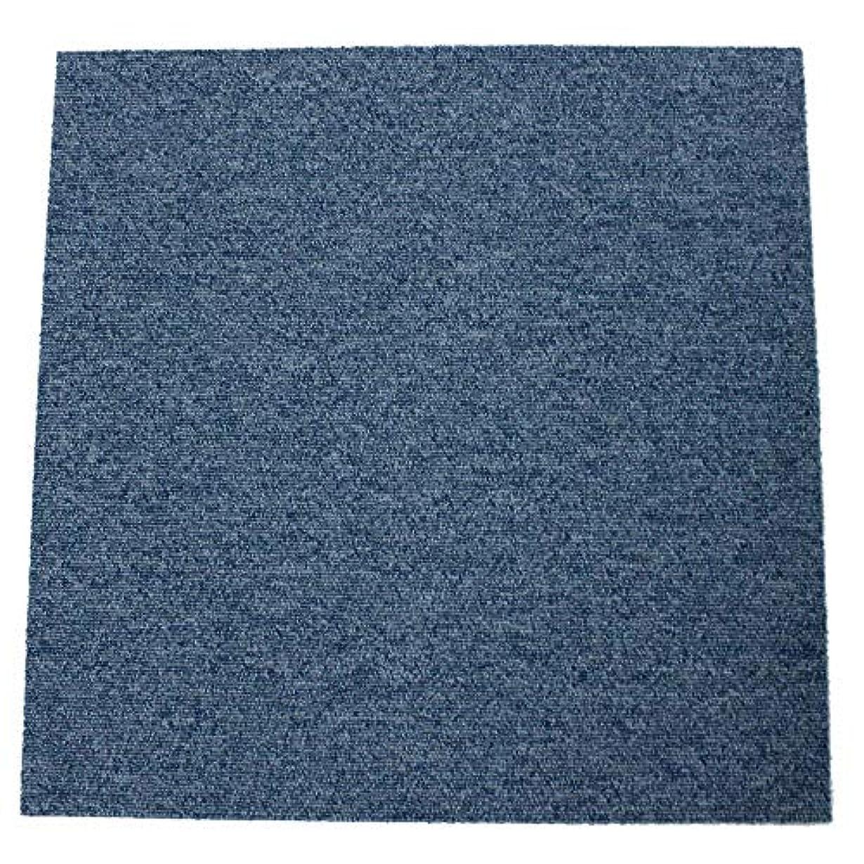 種をまく家庭失態タイルカーペット MJ-1010 50×50cm ブルー 20枚入 13277979