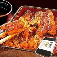 国産 鰻(うなぎ)の蒲焼 小さめ訳ありサイズ(85~95g)