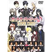 オトメイトパーティー in メルパルクホール Live DVD