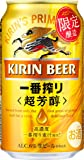 【2020年限定醸造】キリン一番搾り 超芳醇 [ 350ml×24本 ]