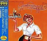 アメリカン・グラフィティ オリジナル・サウンドトラック ユーチューブ 音楽 試聴