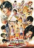 舞台『弱虫ペダル』新インターハイ篇~ヒートアップ~[Blu-ray/ブルーレイ]