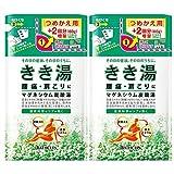 【セット品】きき湯 マグネシウム炭酸湯 つめかえ用 420G 2個セット