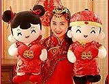中国風 結婚人形 可愛いぬいぐるみ 結婚祝い  (40cm)