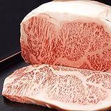 山形県産 米沢牛 サーロイン ステーキ 150g×2枚  最高級品 A5ランク