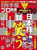 発売日: 2017/12/15新品: ¥ 1,099ポイント:33pt (3%)