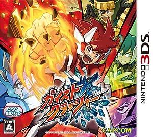 ガイストクラッシャー 爆アツ!ガイフォンセット - 3DS