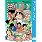 ONE PIECE モノクロ版 60 (ジャンプコミックスDIGITAL)