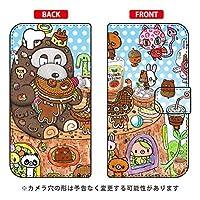SECOND SKIN 手帳型スマートフォンケース 分け合えば増える design by 326 / for AQUOS PHONE ZETA SH-01F/docomo  DSH01F-IJTC-401-LIW5