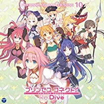 【Amazon.co.jp限定】プリンセスコネクト! Re:Dive PRICONNE CHARACTER SONG 10(デカジャケ+ジャケ絵柄ステッカー付)
