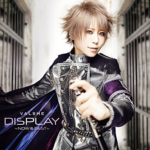 DISPLAY -Now & Best-【通常盤】...