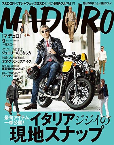 MADURO(マデュロ) 2017年 09 月号 [雑誌]