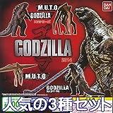 HGシリーズ GODZILLA ゴジラ 2014 フィギュア 映画 ガチャ バンダイ(人気の3...