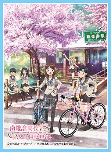 きゃらスリーブコレクション マットシリーズ 南鎌倉高校女子自転車部A (No.MT345)