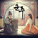 君主-仮面の主人 OST (MBC水木ドラマ) (2CD)