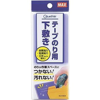 マックス テープのり用下敷き ブルー GLM-615/B