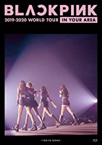 【Amazon.co.jp限定】BLACKPINK 2019-2020 WORLD TOUR IN YOUR AREA -TOKYO DOME-(通常盤)(特典:ビジュアルシート Blu-ray通常盤ジャケット絵柄付)[Blu-ray]