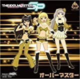 "[B001IAPCRM: THE IDOLM@STER MASTER SPECIAL 961 ""オーバーマスター""【通常盤】]"