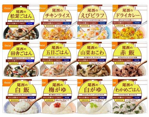 尾西食品 アルファ米12種類全部セット(非常食 5年保存 各味1食×12種類...