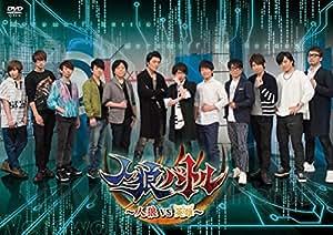声優DVD企画 「人狼バトル~人狼VS英雄~」 (通常盤)