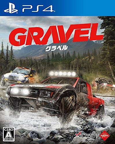 PS4 Gravel グラベル