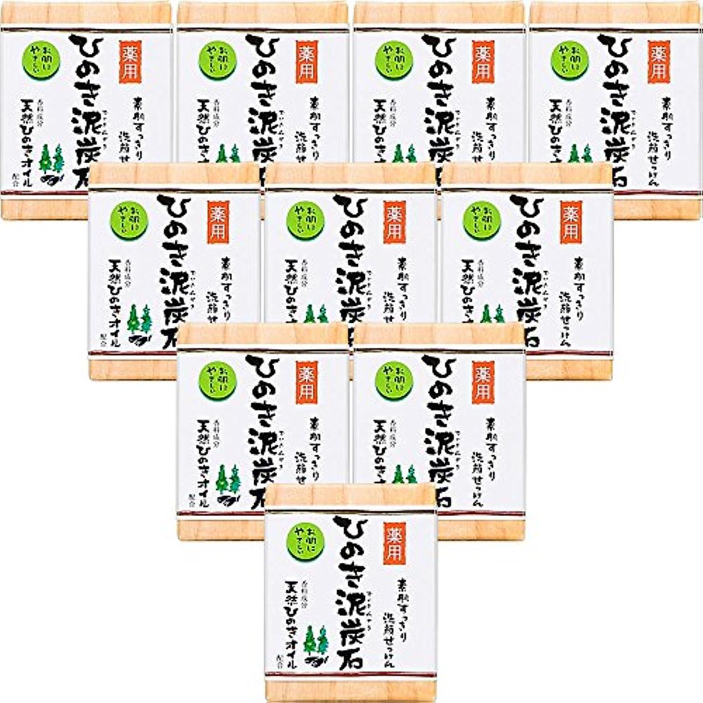 牧草地ソーセージスマイル薬用 ひのき泥炭石 洗顔せっけん (75g×10個) 石けん [天然ひのきオイル配合] 肌荒れ防止