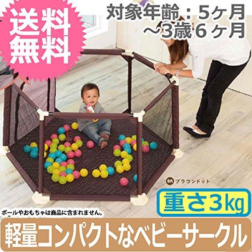 ORANGE-BABY(オレンジベビー) 洗えるソフトベビーサークル ブラウンドット