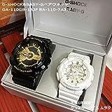 カシオ CASIO 腕時計 G-SHOCK&BABY-G ペアウォッチ 恋人たちのGショックペア 純正ペアケース入り ペア腕時計 ジーショック&ベビージー ブラック ホワイト GA-110GB-1AJF BA-110-7A3JF 国内正規品