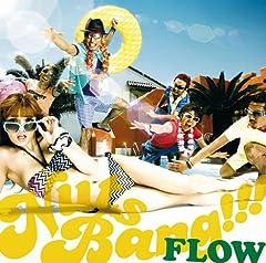 FLOW「Bring it on!」のジャケット画像
