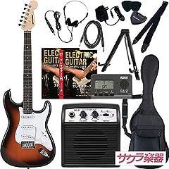 SELDER セルダー エレキギター ストラトキャスタータイプ サクラ楽器オリジナル ST-16/SB リミテッドセットプラス