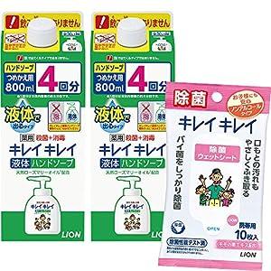 【Amazon.co.jp限定】キレイキレイ 薬用 液体ハンドソープ 詰め替え特大 800ml×2個 除菌シート付(医薬部外品)