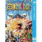 ONE PIECE モノクロ版 65 (ジャンプコミックスDIGITAL)