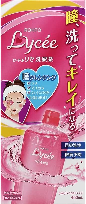 【第3類医薬品】ロートリセ洗眼薬 450mL