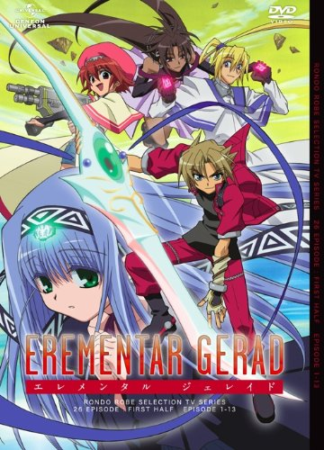 エレメンタル ジェレイド TV-BOX 1 [DVD]