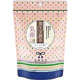 うなはたけ養生美麗茶 柿の葉・カワラケツメイ和漢ブレンド<気楽>30P