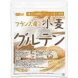 小麦グルテン(フランス産) 500g 活性小麦たん白 遺伝子組み換え不使用 [05] NICHIGA(ニチガ)