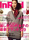 In Red (イン レッド) 2007年 11月号 [雑誌]