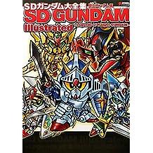 SDガンダム大全集 騎士(ナイト)ガンダム編 (DENGEKI HOBBY BOOKS)